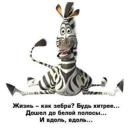 Наталья ***