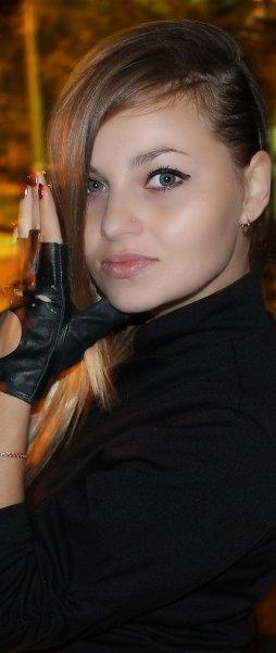 Elena Ch