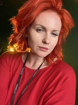 Валерия Каратунова