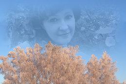 Ольга Тумаева