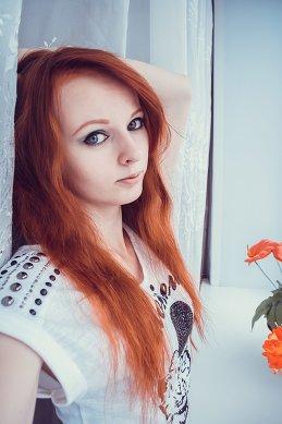Кристина Кот