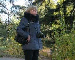 Elena Zahojy