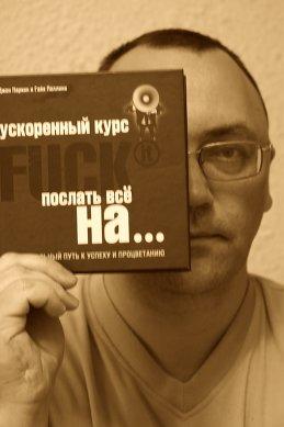 Александр Рубцов