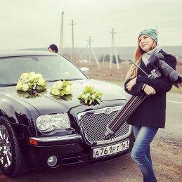 Серафима Репринцева