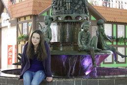 Виктория Райимова