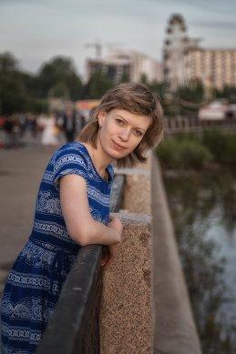 Наталья Солнышко