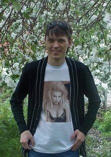 Vlad Politoff