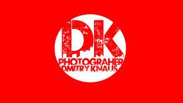 Дмитрий Кнаус