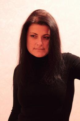 Наташа Герман