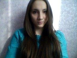 Анна Демидова