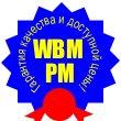 WBM-PM PM