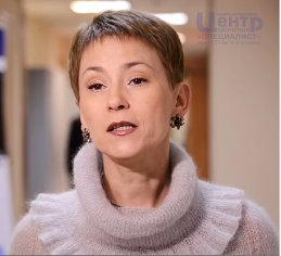 Марина Белоусова