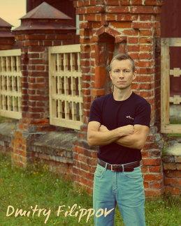 Дмитрий Ф