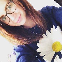 Valeriya Bender