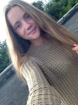 Елена Власовская