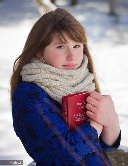 Ekaterina Vinokurova