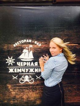 Есения Подлипская