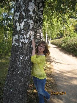 Татьяна Бабаева