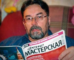 Владимир Кычин