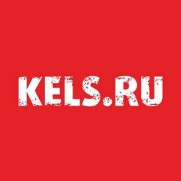 Andrey Kels