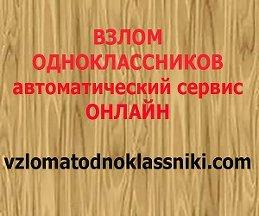 merka1 Иванов