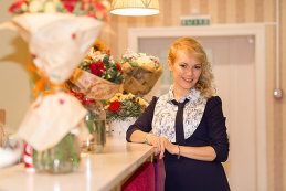 Ольга Аручиди