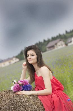 Мария Патрахаева