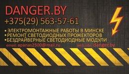 apanas2500@mail.ru Апанасевич