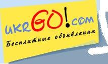 Оголошення Киева