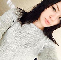 Alina Filippova