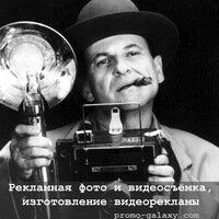 Влад Поляков