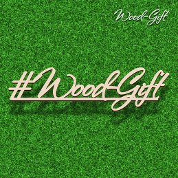 Wood Gift