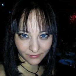 Natalia Pakhomova