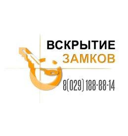 Вскрытие- Замков.БЕЛ