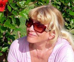 Наталья Цыганова