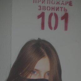 Мария Кружалина
