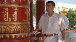 Bouvaev Sandzhi