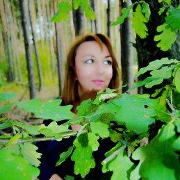 Yulia Raspopova