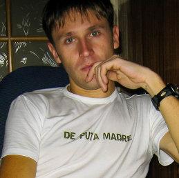 Сергей .