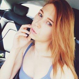 Anna Kramchatkina