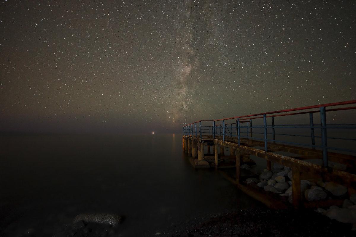 Причал для галактики - Александр Плеханов