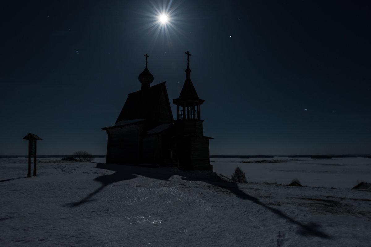 Лунный свет и тени на снегу - Наталия Киреева