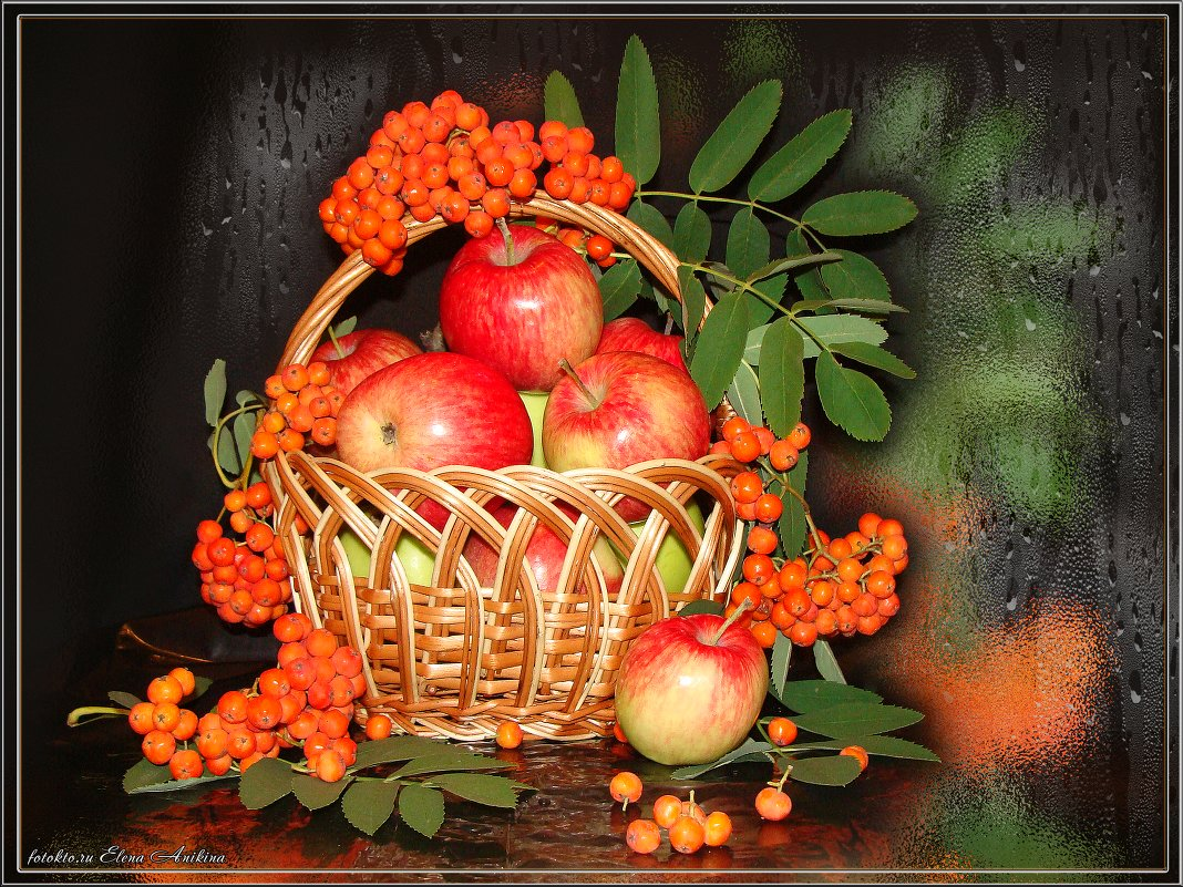 Запах Осени - °•●Елена●•° ♀