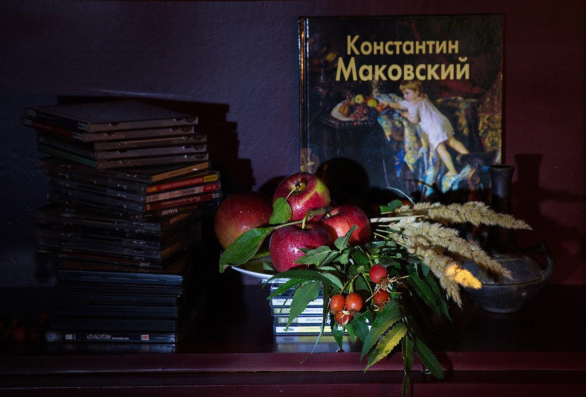 Название фотографии  Август. Яблочный  Спас. - Юрий ГУКОВЪ
