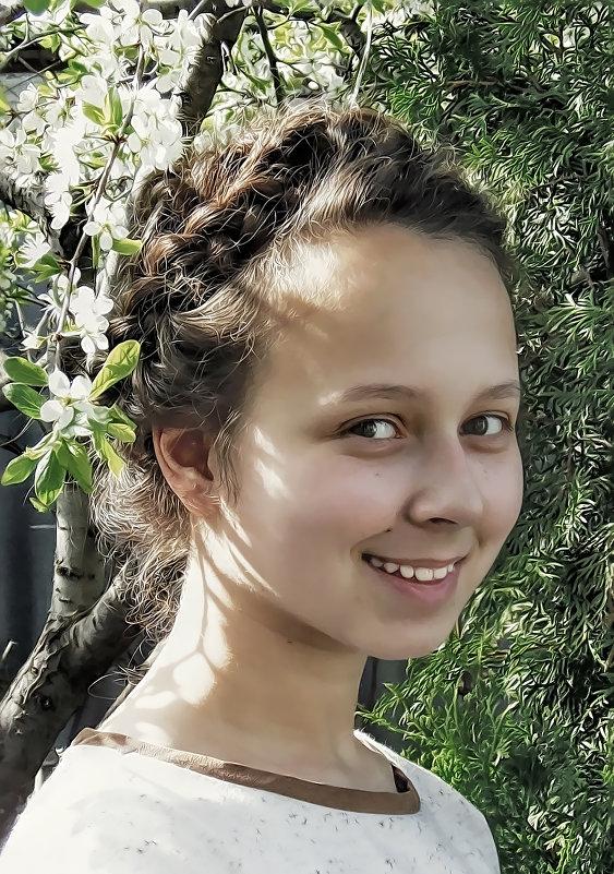 Улыбка Катерины - Наталья Ильина