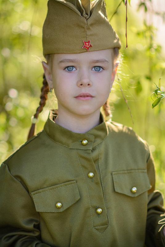 Россия, я горжусь твоими героями - Виктория Доманская