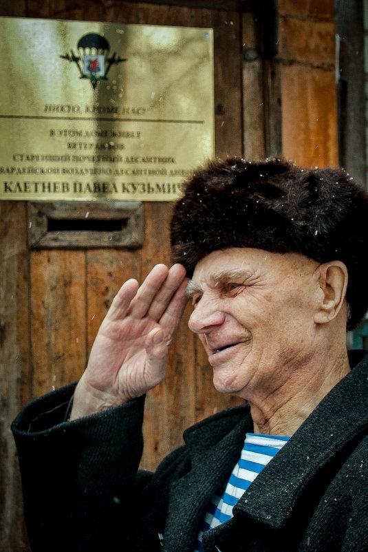 Служу Советскому Союзу!!! - Артур Каюмов