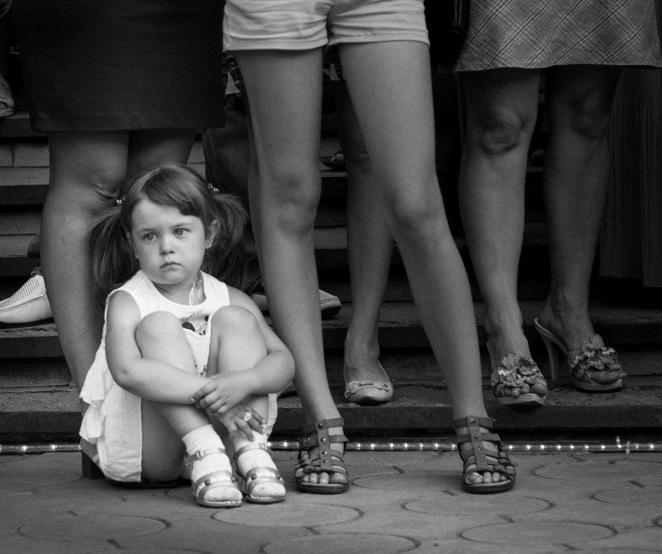 Одиночество - Andrey Uspenskiy