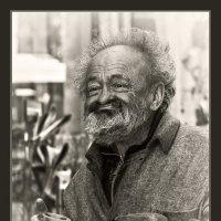 Из серии золотой возраст-БОМЖ :: Shmual Hava Retro
