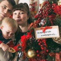 В ожидании чуда в Новом году :: Юлия Сапрыкина